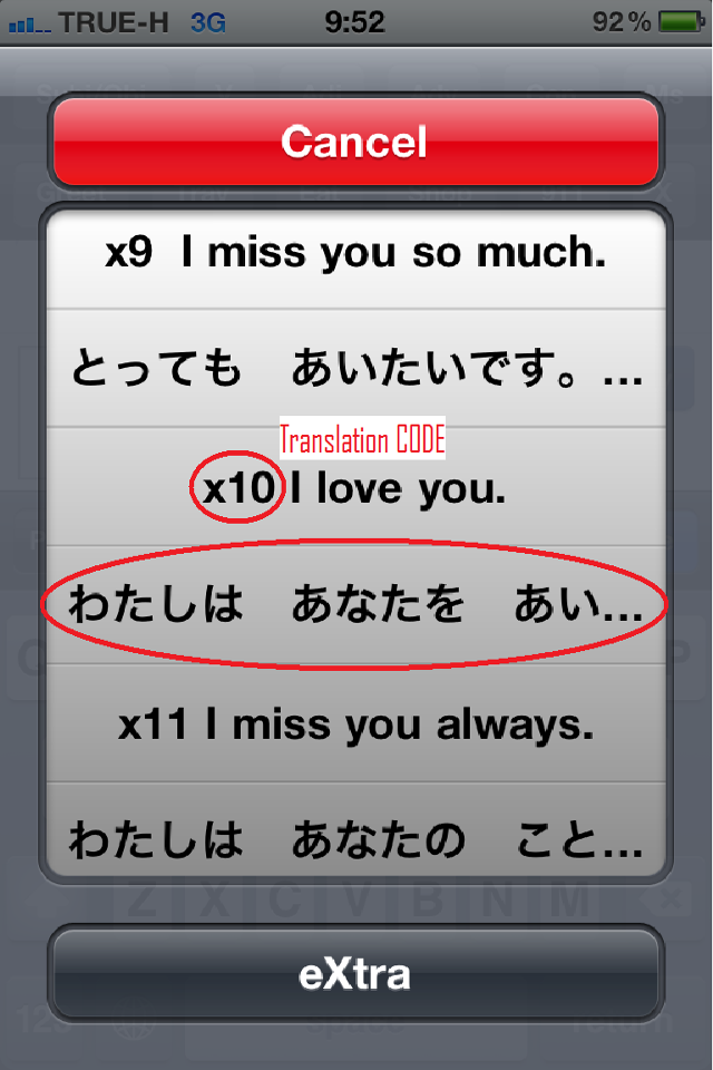 Screenshot n5k4
